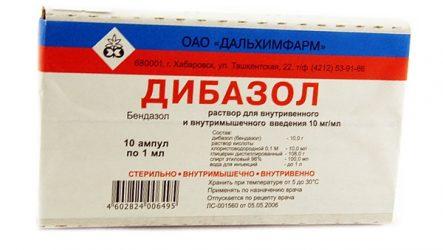 Как принимать дибазол для повышения иммунитета