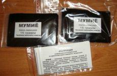 Мумие для иммунитета детей